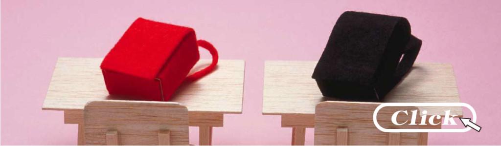 特定商取引法へのリンク