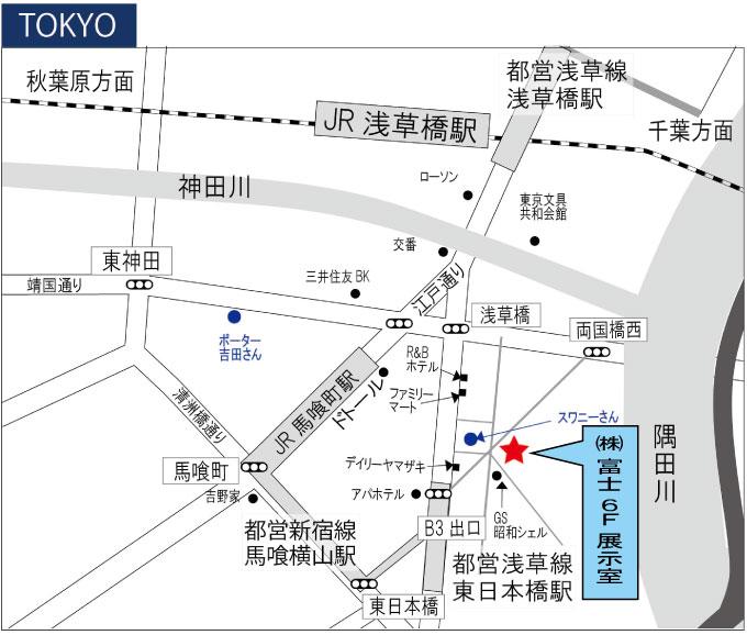 東京展示会富士会場の地図