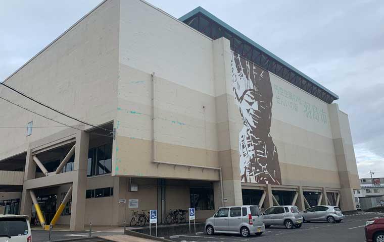 岐阜県羽島市羽島市民会館の外観