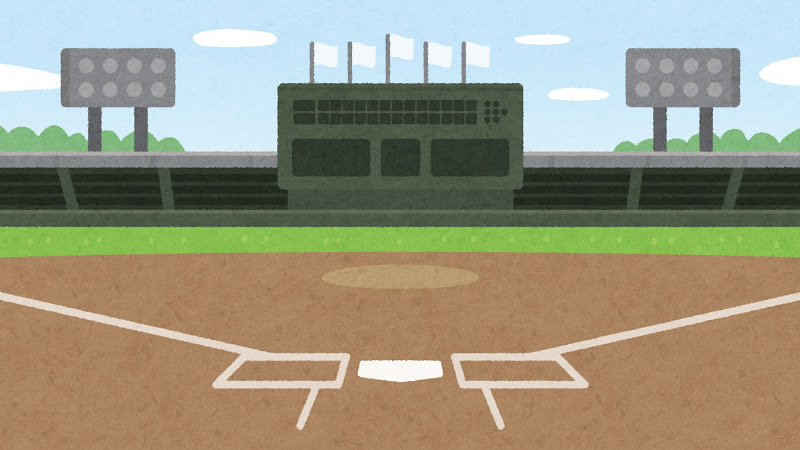 bg baseball ground - 甲子園とランドセル