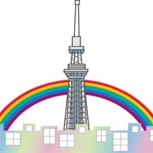 虹とタワーのイラスト