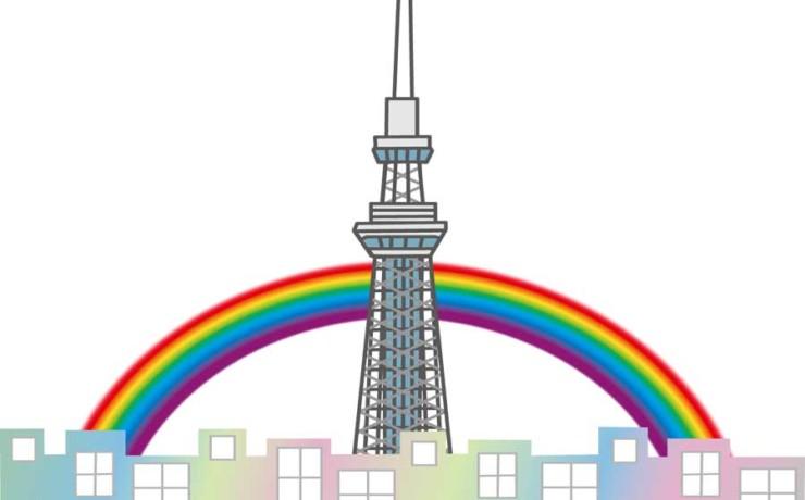 tokyo 740x460 - 東京展示会